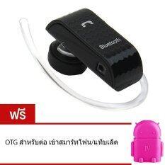 ขาย Elit Handsfree Bluetooth Headsets หูฟังบลูทูธ รุ่น Sugar Black แถมฟรี Otg สำหรับต่อ เข้าสมาร์ทโฟน แท็บเล็ต ออนไลน์ กรุงเทพมหานคร