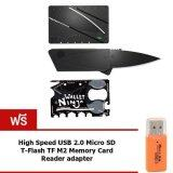 ราคา Elit มีดพับ บัตรเครดิต มีดการ์ด Ninja Wallet Card 18 In 1 Tools การ์ดอเนกประสงค์ แถมฟรี Sd Card Reader ใหม่ล่าสุด