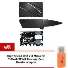 ขาย Elit มีดพับ บัตรเครดิต มีดการ์ด Ninja Wallet Card 18 In 1 Tools การ์ดอเนกประสงค์ แถมฟรี Sd Card Reader Elit ถูก