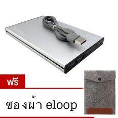 ทบทวน Eloop E14 Power Bank 20000 Mah สีเงิน แถมฟรี ซองผ้า Eloop Eloop