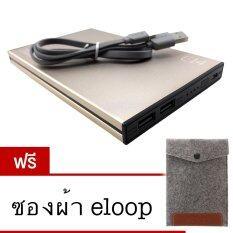 ขาย ซื้อ Eloop E14 Power Bank 20000 Mah สีทอง แถมฟรี ซองผ้า Eloop พระนครศรีอยุธยา