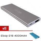 ความคิดเห็น Eloop E18 Power Bank 4000 Mah สีทอง ฟรี Eloop E18 Power Bank 4000 Mah สีฟ้า