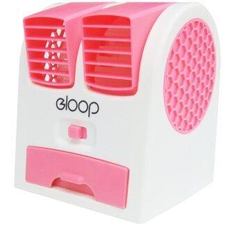 Eloop พัดลมไอน้ำพกพา / พัดลมปรับอากาศ ชนิดตั้งโต๊ะ (สีชมพู)