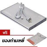 ซื้อ Eloop Power Bank 20000 Mah รุ่น E14 สีเงิน แถมฟรี ซองกำมะหยี่