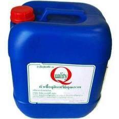 Em Quality อีเอ็ม จุลินทรีย์เข้มข้น ขนาด 20 ลิตร 1แกลอน Em Quality ถูก ใน กรุงเทพมหานคร