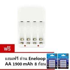 ขาย Eneloop Panasonic Smart Quick Charger With Eneloop 1 900 Mah Aa X 8 Panasonic เป็นต้นฉบับ
