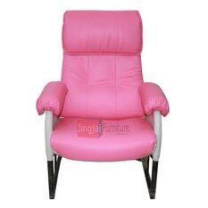 ขาย Enzio เก้าอี้เน็ต รุ่น Hero Pink White สีชมพู ขาว ถูก ใน สมุทรปราการ