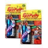 ขาย ซื้อ Epoxyกาวมหาอุด ซุปเปอร์ซิลิโคน2ตัน แพ็ค2ชุด ใน กรุงเทพมหานคร