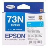 ราคา ราคาถูกที่สุด Epson Ink 73N รุ่น T105290 For Epson T10 11 20E Tx100 110 111 200 210 400 550W T30 40W Tx Cyan