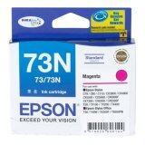 ซื้อ Epson Ink 73N รุ่น T105390 For Epson T10 11 20E Tx100 110 111 200 210 400 550W T30 40W Tx Magenta ถูก ใน ไทย