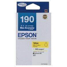 ซื้อ Epson Ink Cartridge 190 T190490 Yellow ถูก ใน ไทย