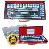 Euro King Tools ชุดบล็อคเครื่องมือช่าง แกน 1 2 เบอร์ 10 32 มม 24 ชิ้น ชุด เป็นต้นฉบับ