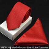 Everland เนคไท ผ้าเช็ดหน้าสูท Necktie Pocket Handkerchief รุ่น E201 Not Defined ไทย