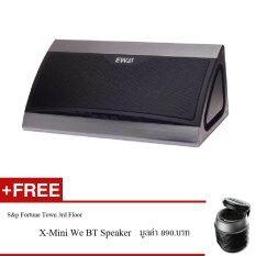 ซื้อ Ewa D509 Super Bass Bt Speaker Black ฟรี X Mini We Bt Speaker มูลค่า 890 บาท ใหม่ล่าสุด