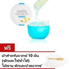 ซื้อ Exclusiva แวกซ์กำจัดขนกลิ่นมะลิ Crystal Sugar Hair Removal Wax แวกซ์จากน้ำตาลธรรมชาติ ใหม่
