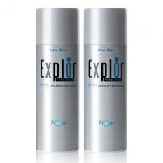 ส่วนลด Explor Deodorant Body Spray Freeze 150 Ml 2 ชิ้น Explor กรุงเทพมหานคร