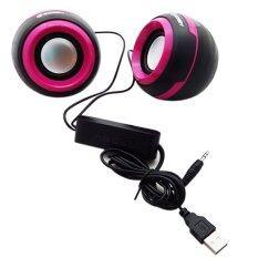 ซื้อ Ezeey Q5 Mini Multimedia Speaker ลำโพงสำหรับ คอมพิวเตอร์ โน๊ตบุ๊ค แท็บเล็ต โทรศัพท์มือถือ สีดำ ชมพู ใหม่