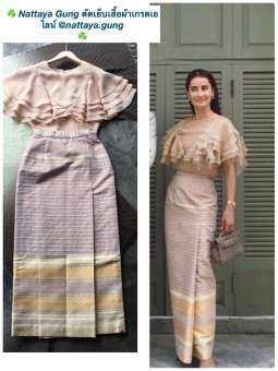 Nattaya Gung ตัดเย็บเสื้อผ้าเกรดแบรนด์ -ขายทั้งชุด - ชุดไทยขายดีมาก ชุดไทยทันสมัย ชุดไทยประยุกต์แบบคุณแอน ชุดไทยออกงานแต่งเรียบหรู