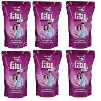 Home โฮม แฟมิลี่ น้ำยาซักผ้า 600 มล. ถุงเติม สีม่วง (แพ็ค6ถุง)-