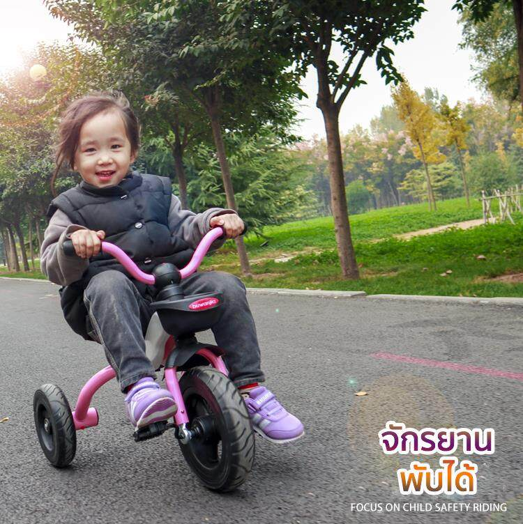 จักรยานสามล้อเด็ก จักรยาน 3ล้อ จักรยานเด็กพับได้ จักรยานเด็ก รุ่น พับเก็บได้ เหมาะสำหรับเด็ก 2 ปีขึ้นไป