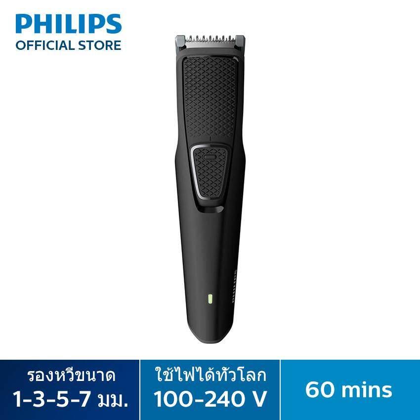 ที่กันหนวดเครา Beardtrimmer Series 1000 Bt1214/15 By Philips Official Online Store.
