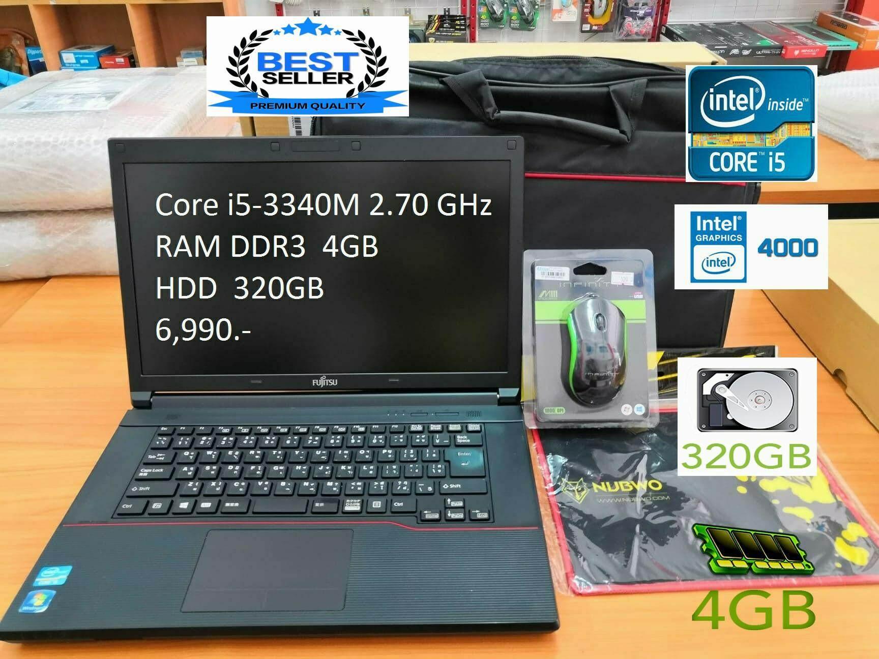 Notebook Fujitsu I5 Ram 4gb/hdd 320gb(ฟรีเกมส์ตามสั่ง)ไม่แยกคีย์ตัวเลข(gtav/pubg Lite/pb/hon/rov/fifa4/freefire/ragnarok M/pes/bf4/cs/the Sim 4)ทดสอบแล้วเล่นได้ By Saby Computer.