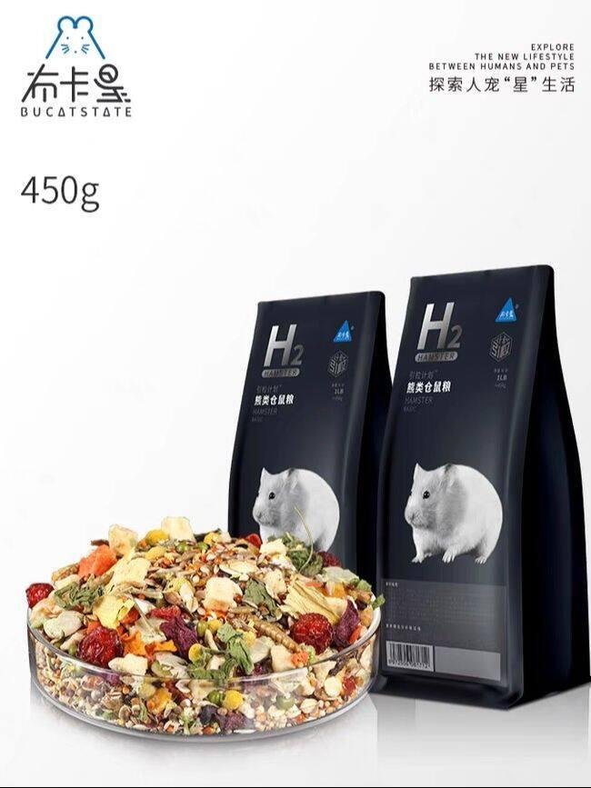 [Bucatstate]อาหารหนูแฮมเตอร์ H2 สำหรับไจแอนท์แฮมเตอร  BucatstateH2 Hamster food