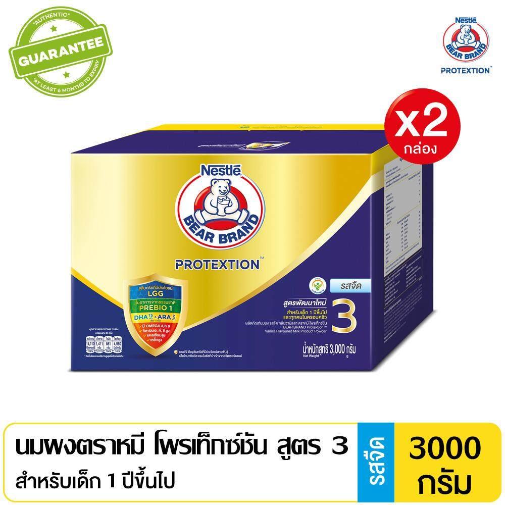 BEAR BRAND 3 Protextion Milk Powder Plain นมผง ตราหมี สูตร 3 นมผงสำหรับเด็ก รสจืด ขนาด 3000 g. (2 กล่อง)