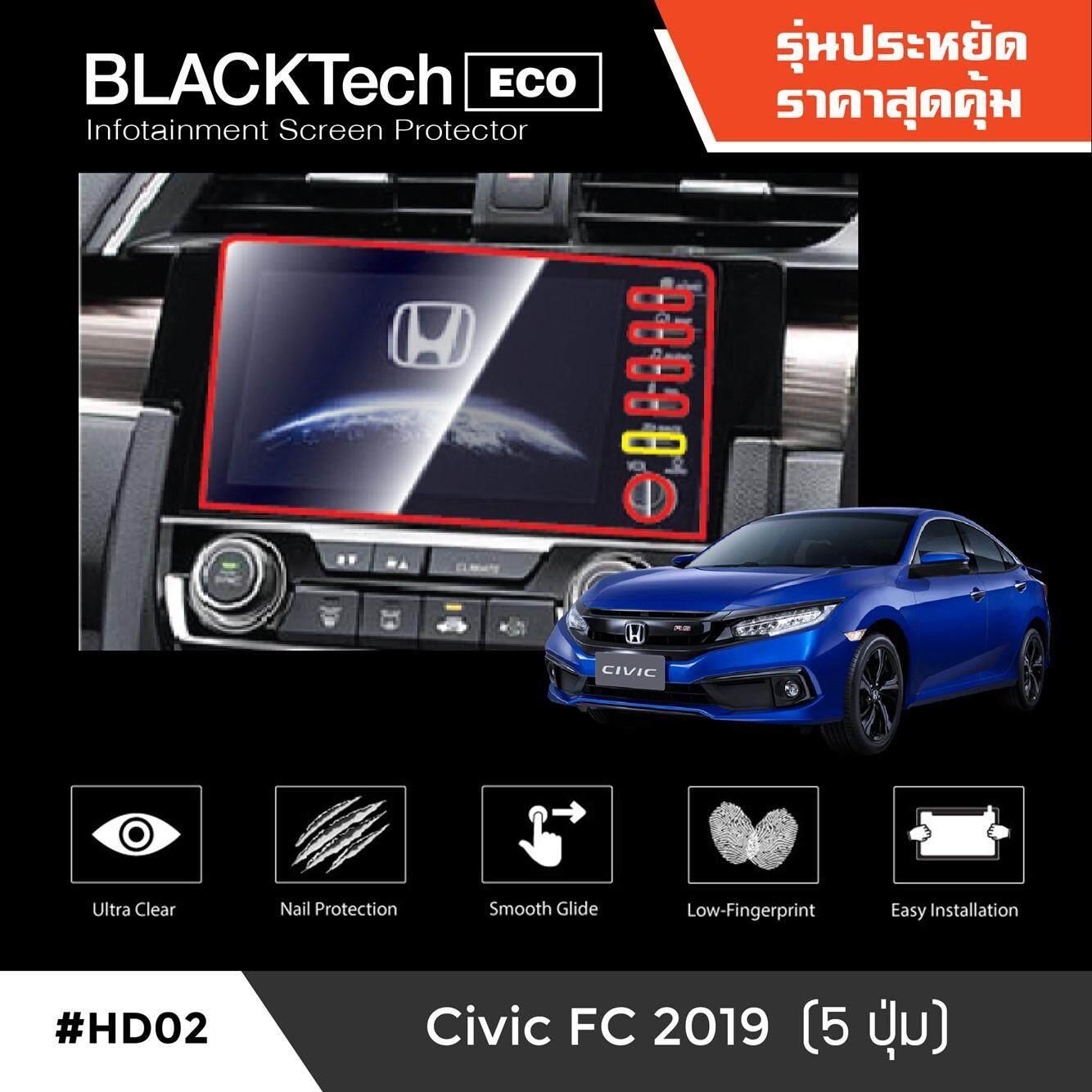 ฟิล์มกันรอยหน้าจอรถยนต์ Honda Civic Fc 2019 (5 ปุ่ม) จอขนาด 9 นิ้ว - Blacktech (eco) By Arctic.