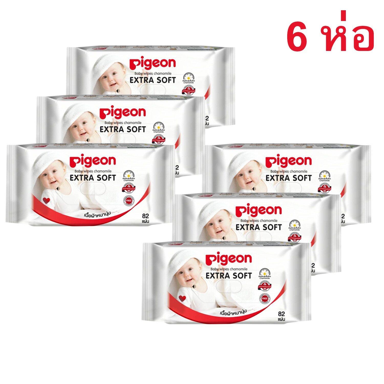 รีวิว ส่งฟรี Pigeon Baby Wipes กระดาษเช็ดทำความสะอาด สูตรคาโมมายล์ จำนวน 82 แผ่น/แพ็ค (6 แพ็ค)