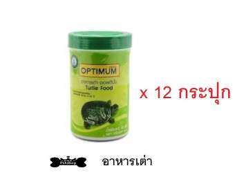 Optimum อาหารเต่า  40 กรัม  x 12 กระปุก-