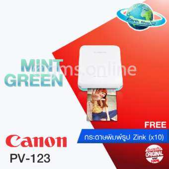 CANON Mini Photo Printer PV-123 พร้อมกระดาษพิมพ์รูป 10 แผ่น-