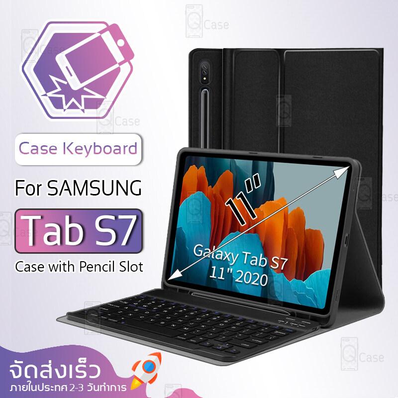 Qcase – เคสคีย์บอร์ด Samsung Galaxy Tab S7 2020 แป้นพิมพ์ ไทย/อังกฤษ คีย์บอร์ดเคส รองรับการชาร์จ S Pen บลูทูธ ไร้สาย - Smart Case Portfolio Stand With Keyboard.