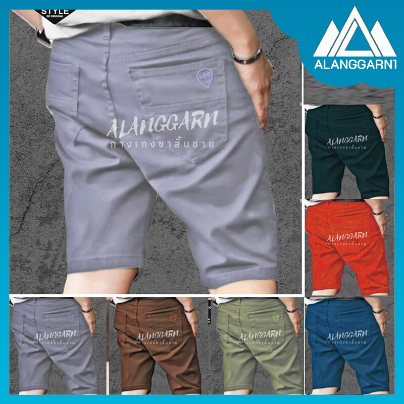 กางเกงขาสั้นชาย 209 Loc Style กางเกงขาสามส่วนชาย ผ้าค๊อตต้อนผสมสเปนเด็กซ์ ผ้ายืด นิ่มมาก สีไม่ตก ราคาถูก ไซส์28-38.