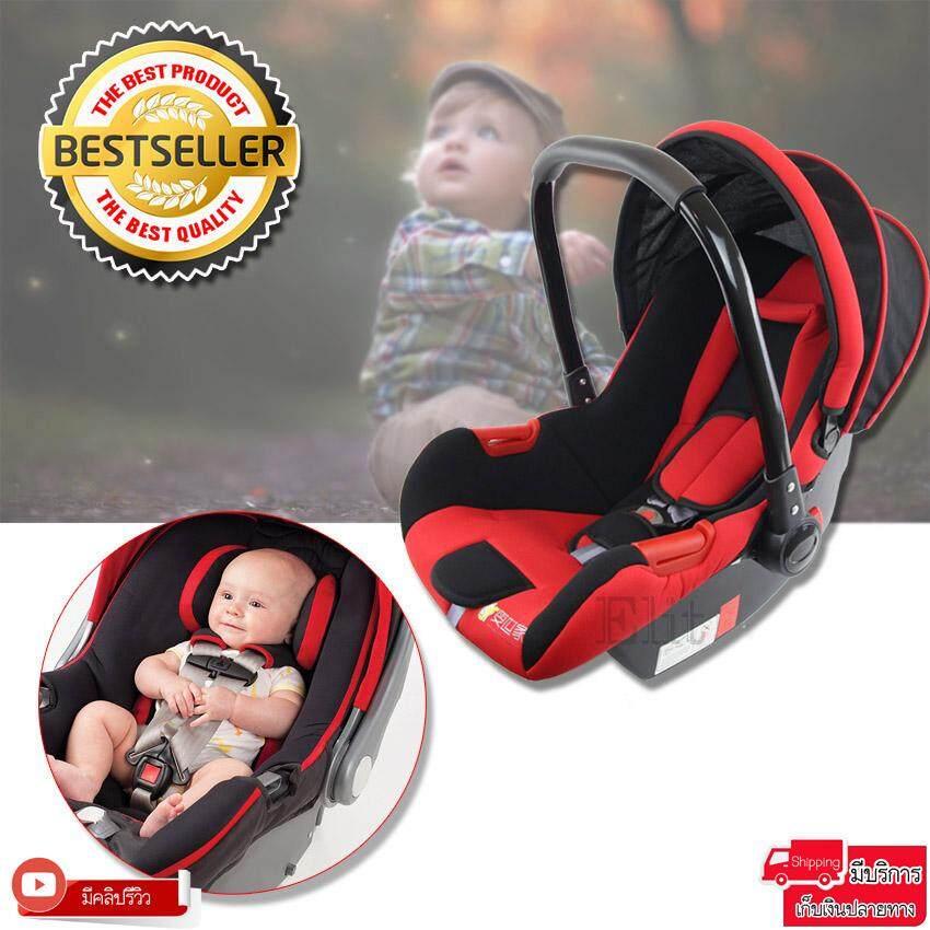 Elit คาร์ซีทแบบกระเช้า เบาะนั่งนิรภัยสำหรับเด็ก อายุไม่เกิน 9 เดือน หรือน้ำหนักไม่เกิน 13 กิโลกรัม รุ่น CH9- สีแดง ของถูก