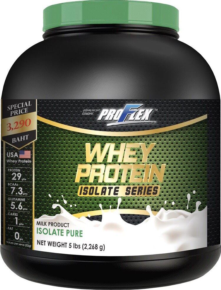 Proflex Whey Protein Isolate Pure 5 Lbs. เวย์โปรตีน ไอโซเลท รสจืด ขนาด 5 ปอนด์.