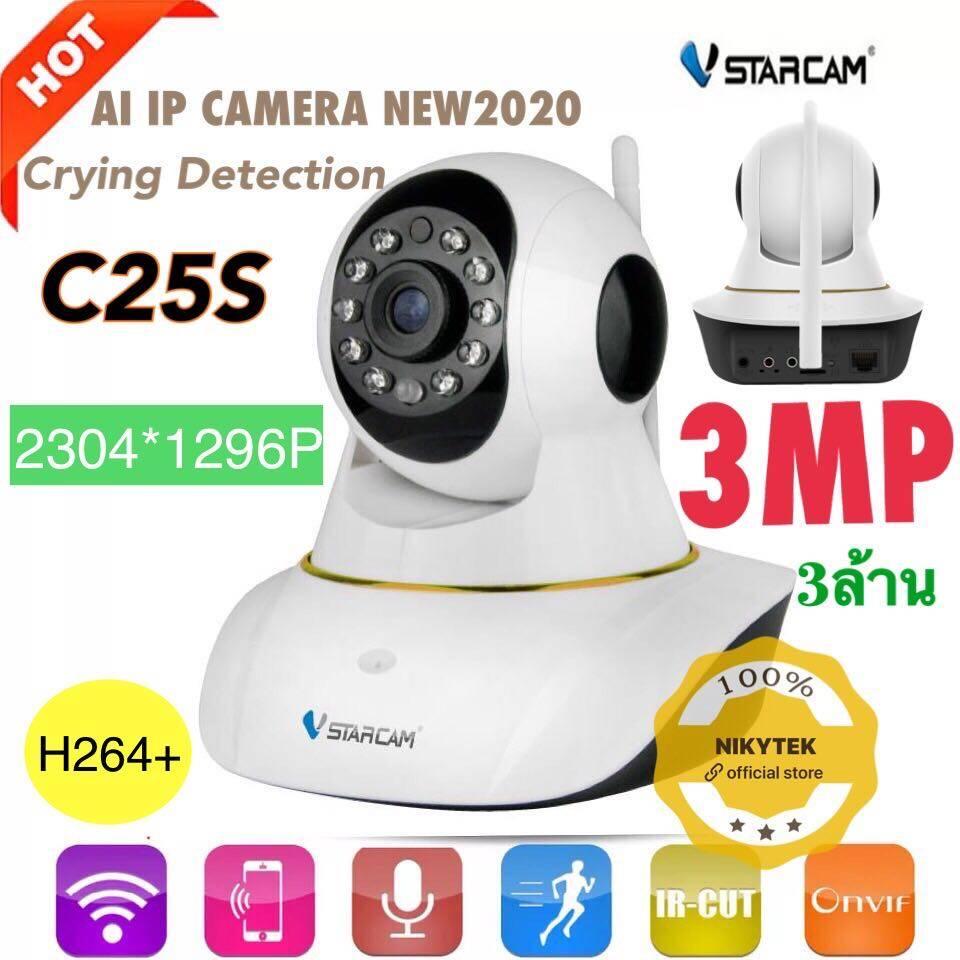 ใหม่สุด2020รุ่น C25s-Ai Ipcam 3mp Vstarcam กล้องวงจรปิดip Camera Series(ภาพชัด3ล้าน)1296p 3.0mp Wifi ไร้สาย.