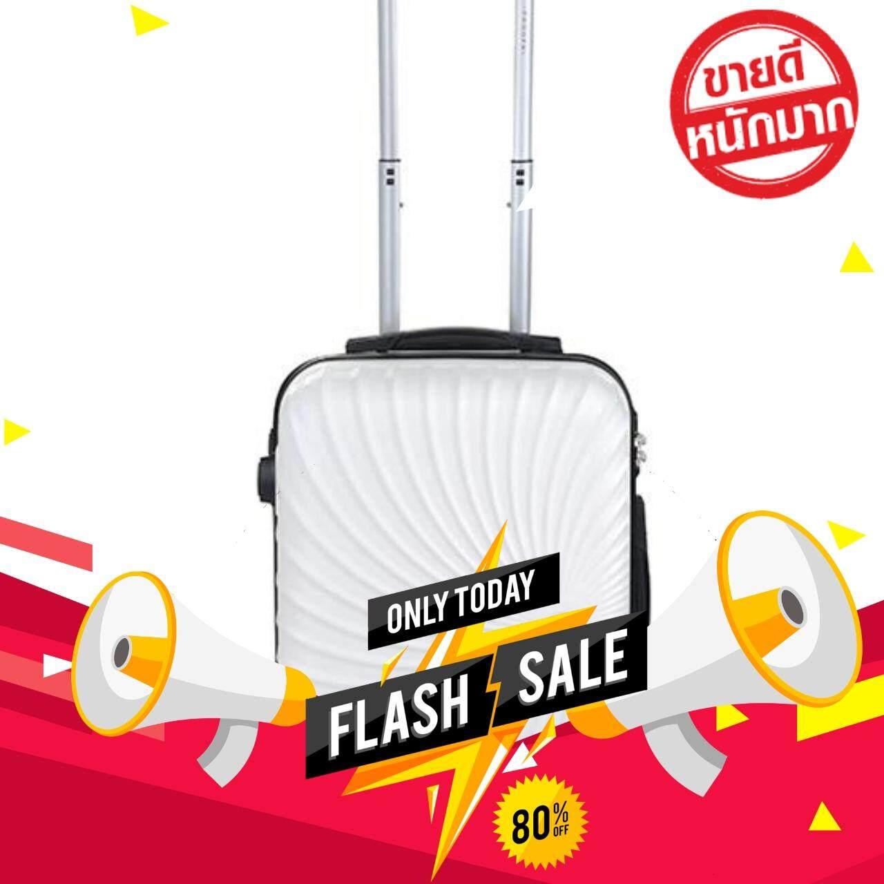 ((พร้อมส่ง)) กระเป๋าเดินทางชนิดแข็ง 4 ล้อ รุ่น PR1903 ระบบ TSA Lock สีขาว ไซส์ 24 นิ้ว กระเป๋าเดินทาง กระเป๋าสะพาย กระเป๋าสตางค์ กระเป๋าเดินทาง กระเป๋าเป้ กระเป๋าผู้หญิง กระเป๋าคาดเอว กระเป๋าคาดอก กระเป๋าผ้า กระเป๋าแฟชั่น กระเป๋ากล้อง กระเป๋า กระเป๋า สะ