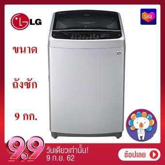 LG เครื่องซักผ้าฝาบน ระบบ SMARTINVERTER ขนาด 9 KG. รุ่น T2309VSAM-