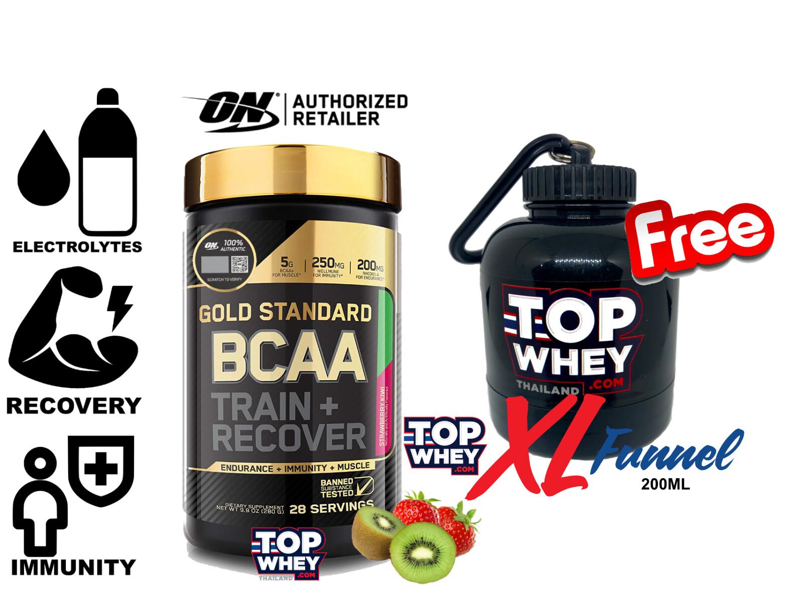 28 Servings Optimum Nutrition Gold Standard BCAA - Strawberry Kiwi – บีซีเอเอ ซ่อมแซมกล้ามเนื้อ เพิ่มประสิทธิภาพในการออกกำลังกาย ร่างกายนำไปใช้ได้ง่าย ผสมกับน้ำหรือเครื่องดื่ม ก่อน-หลังออกกำลังกาย