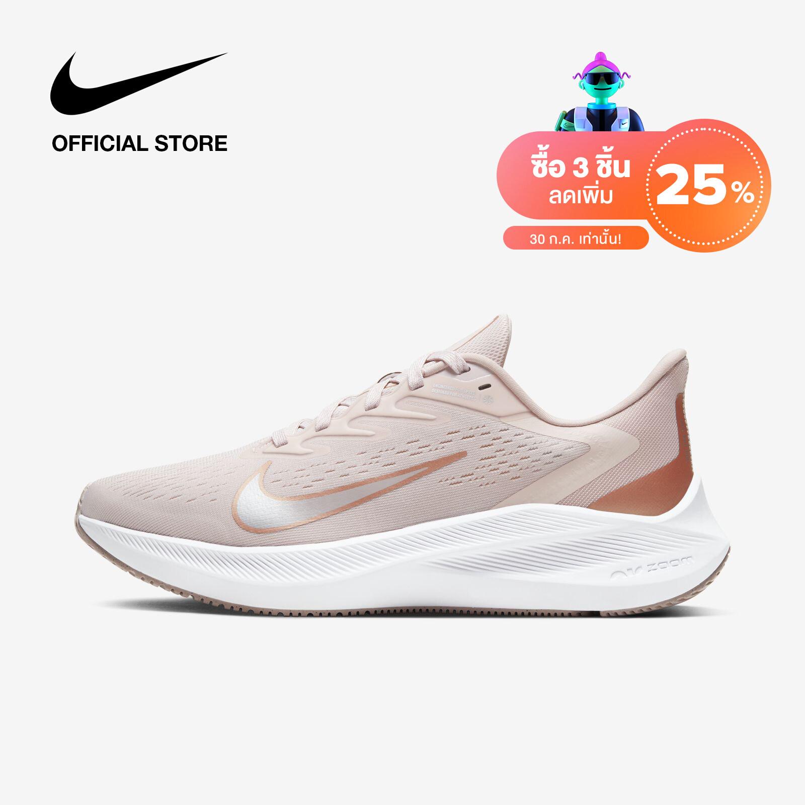 Nike Womens Zoom Winflo 7 Running Shoes - Barely Rose ไนกี้ รองเท้าวิ่งผู้หญิง ซูม วินโฟล 7 - สีชมพู.