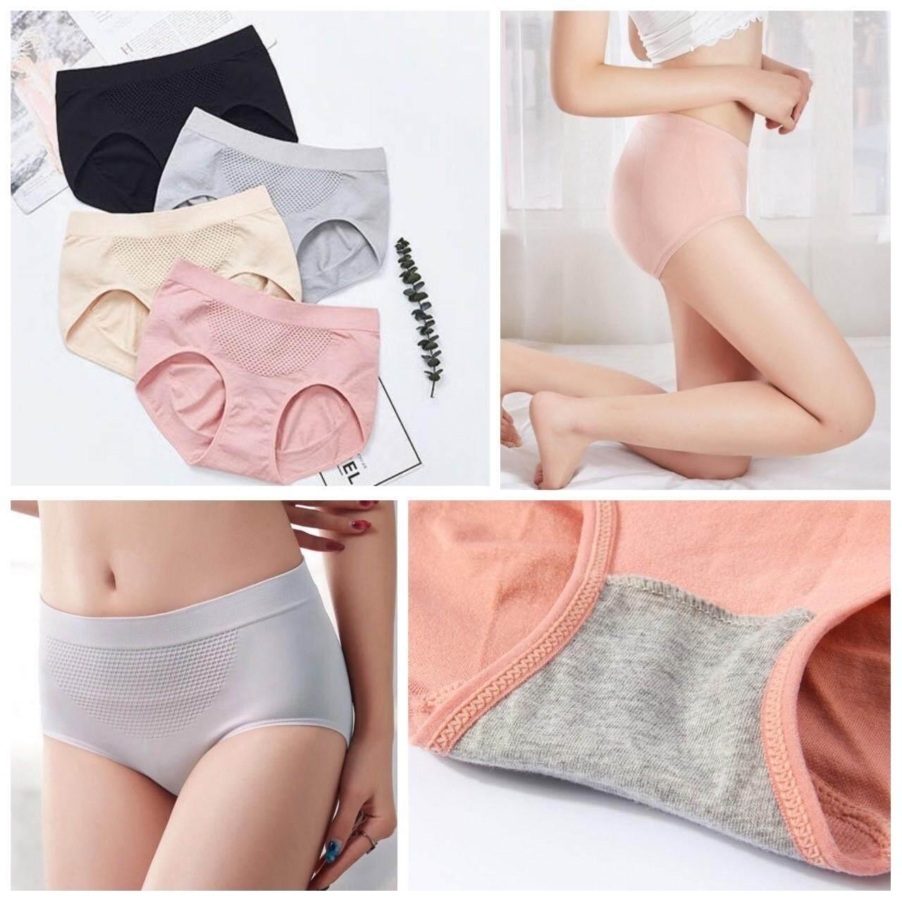 กางเกงในสตรี 3D ขาเว้า เก็บพุง กระชับก้น รังผึ้ง ผ้าทอญี่ปุ่น (ของแท้) ชั้นใน กางเกงในหญิง ใส่ซองทุกตัว