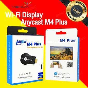 แนะนำ AnyCast M4 PLUS รองรับ iOS 11 Wireless WiFi Display