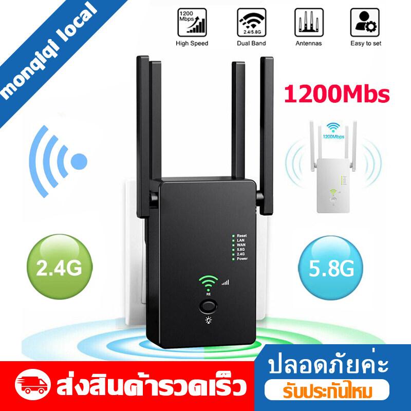 ตัวขยายสัญญาณ Wifi Wifi Repeater 5.8g Ac1200 Wireless ตัวดูดสัญญาณ Wifi ตัวขยายสัญญาณ ให้ครอบคลุมพื้นที่ กระจายสัญญาณ ขยายสัญญาณไวไฟ 5.8g Wifi Dual Band Wireless Range Exten อินเทอร์เฟซสายเคเบิลเครือข่ายคู่ ใช้งานง่าย.