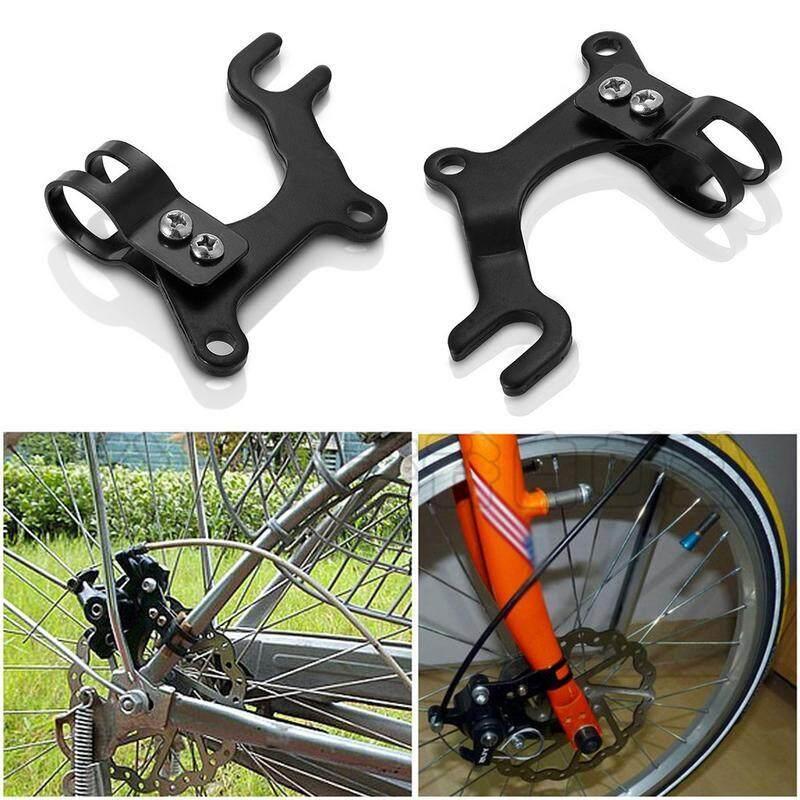 แคล้มยึดตะเกียบหน้า/หลัง สำหรับแปลง V-Brake เป็น Disk Brake จักรยาน 1 คู่