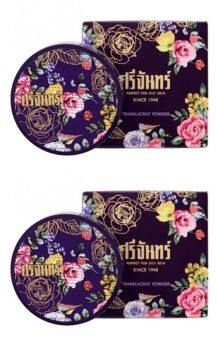 Srichand Translucent Powder Perfect For Oily Skin  แป้งศรีจันทร์ ทรานส์ลูเซนท์ พาวเดอร์ ตลับสีม่วง  10ก.(แพ็ค2ชิ้น)