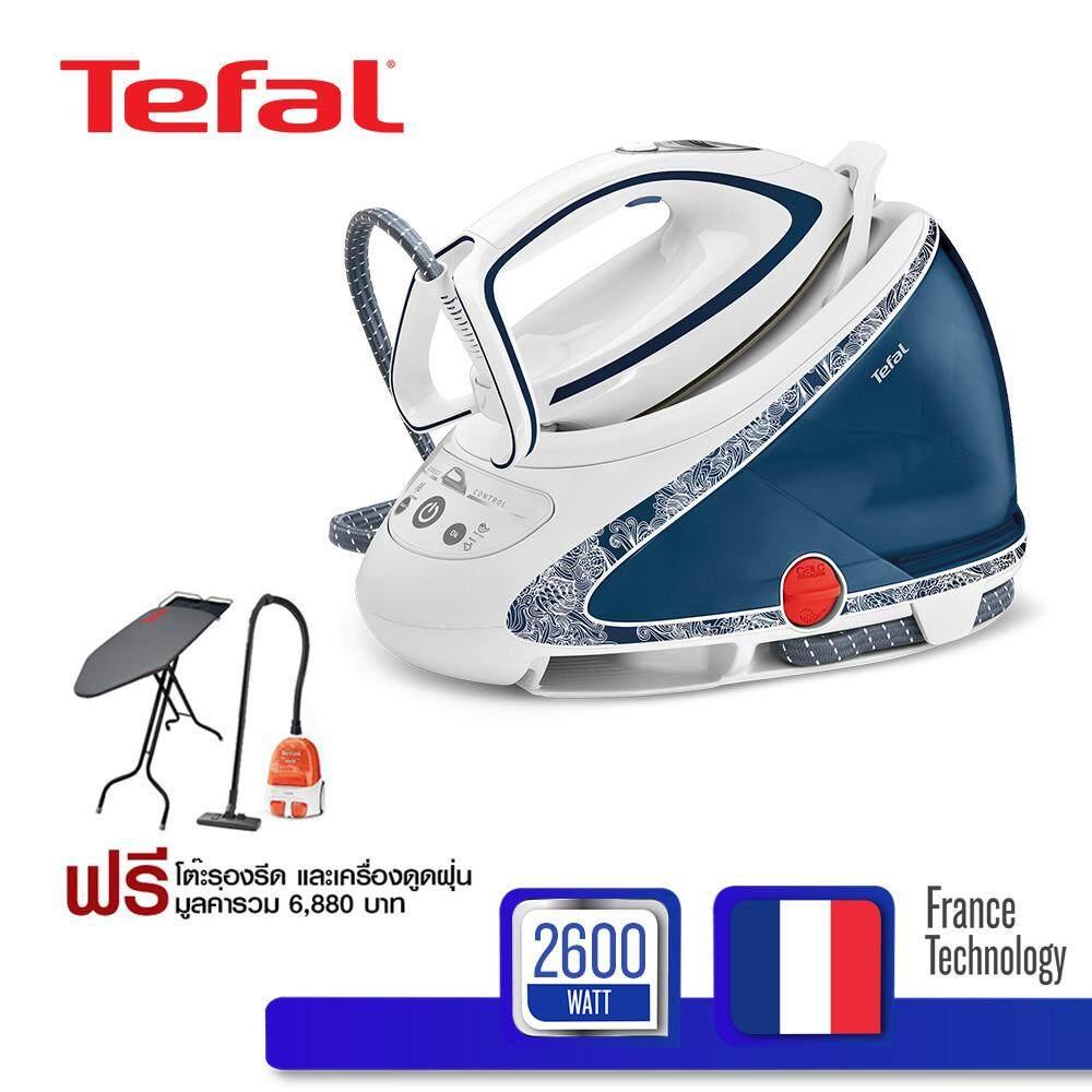 Tefal เตารีดไอน้ำแยกหม้อต้ม Pro Express Ultimate กำลังไฟ 2600 วัตต์ แรงดันไอน้ำ 8 บาร์ ความจุแทงค์น้ำ 1.9 ลิตร รุ่น GV9582 แถมฟรี!!!  โต๊ะรองรีด และเครื่องดูดฝุ่น Tefal Micro Space Cyclonic TW3233 มูลค่ารวม 6,880 บาท