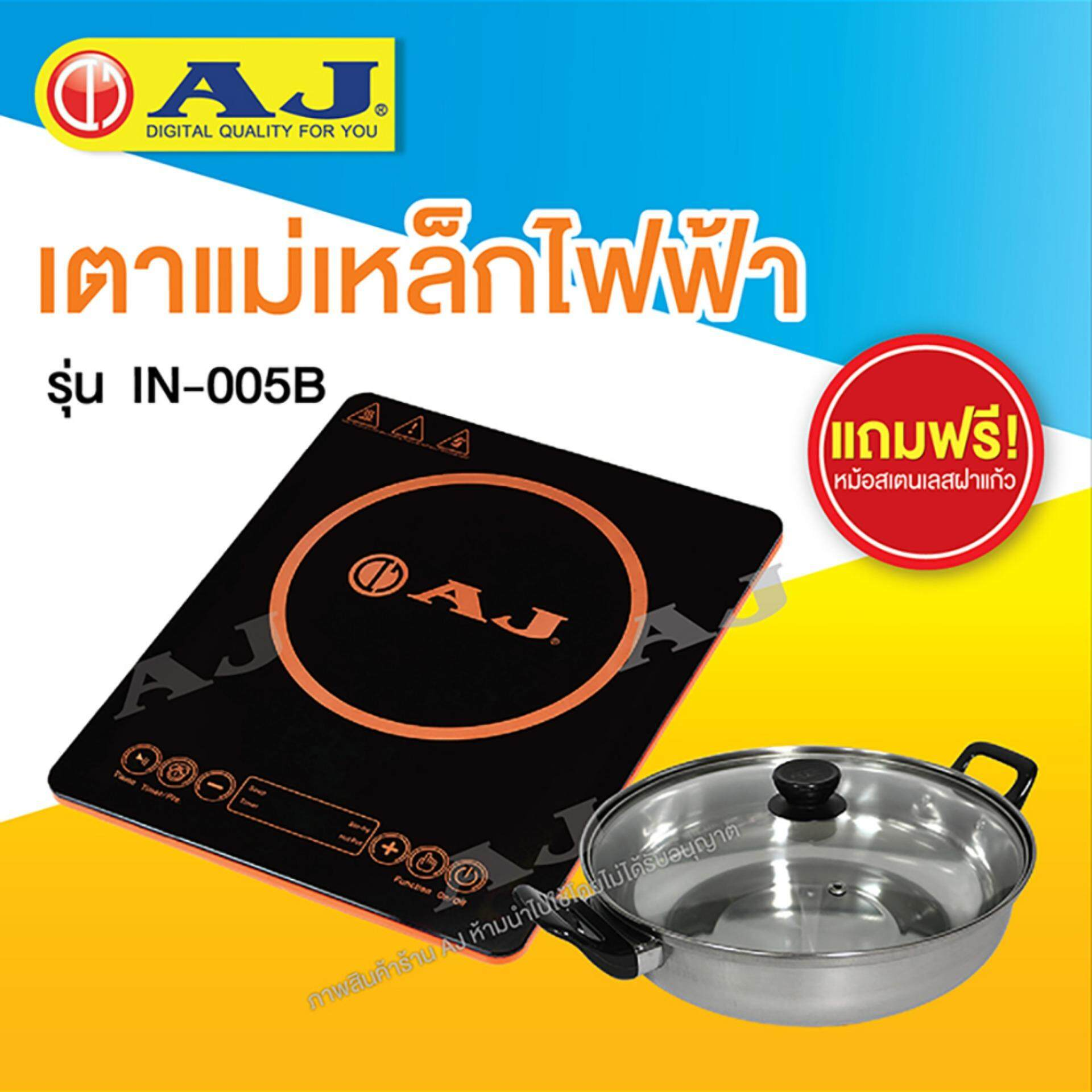 AJ เตาแม่เหล็กไฟฟ้า IN-005B  - f28acf8fcc3cf5f48bbd2092e516b156 - induction cooker schematic circuit diagram วงจรเตาแม่เหล็กไฟฟ้า