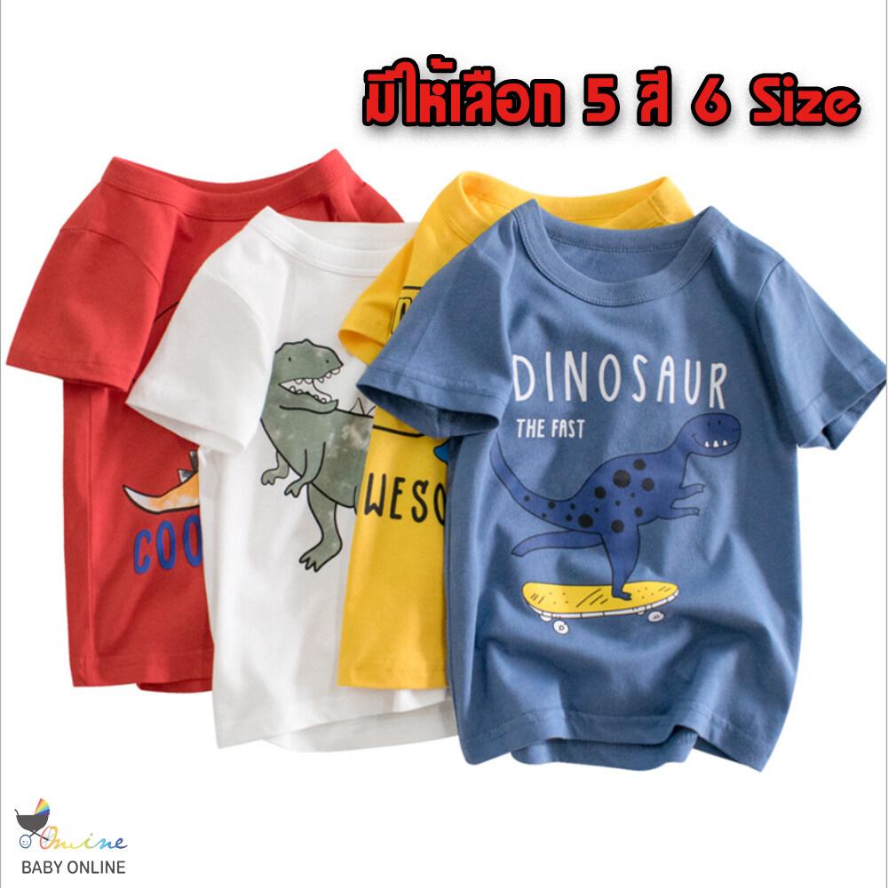 Babyonline(y094)i1เสื้อยืดพิมพ์ลายการ์ตูนไดโนเสาร์.