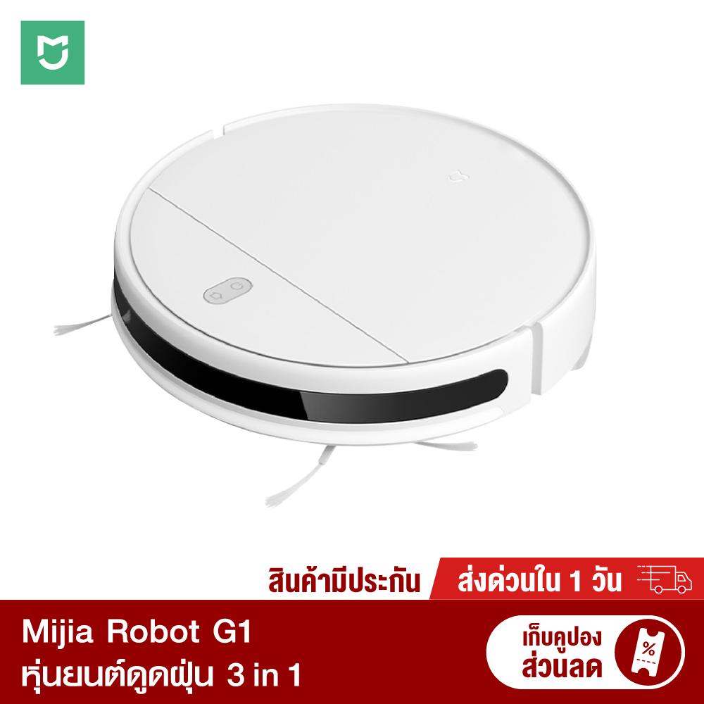[ทักแชทรับคูปอง] Xiaomi Mijia Robot Vacuum Cleaner G1 หุ่นยนต์ดูดฝุ่น 3 in 1 กวาด ดูด ถูพื้น แรงดูดสูง -30D